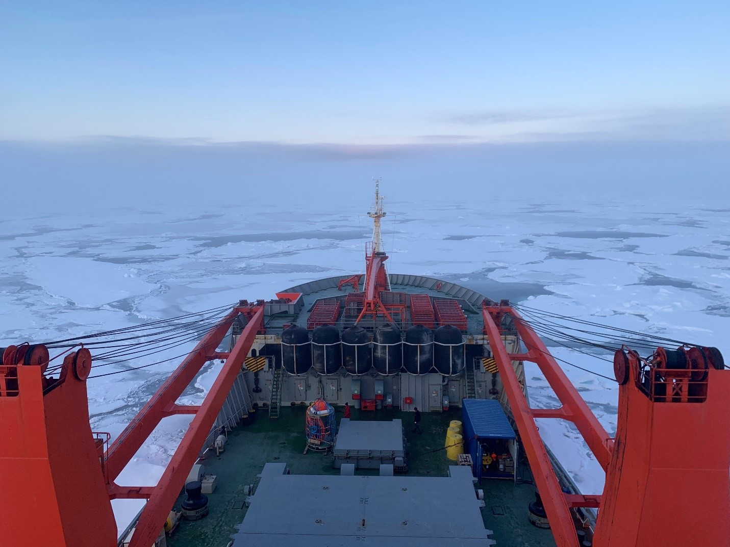 Akademik Fedorov icebreaker in the High Arctic
